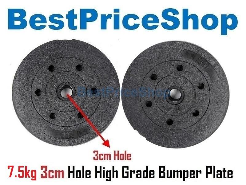 7.5kg High Grade Bumper Dumbbell Weight Plate Barbell Plates