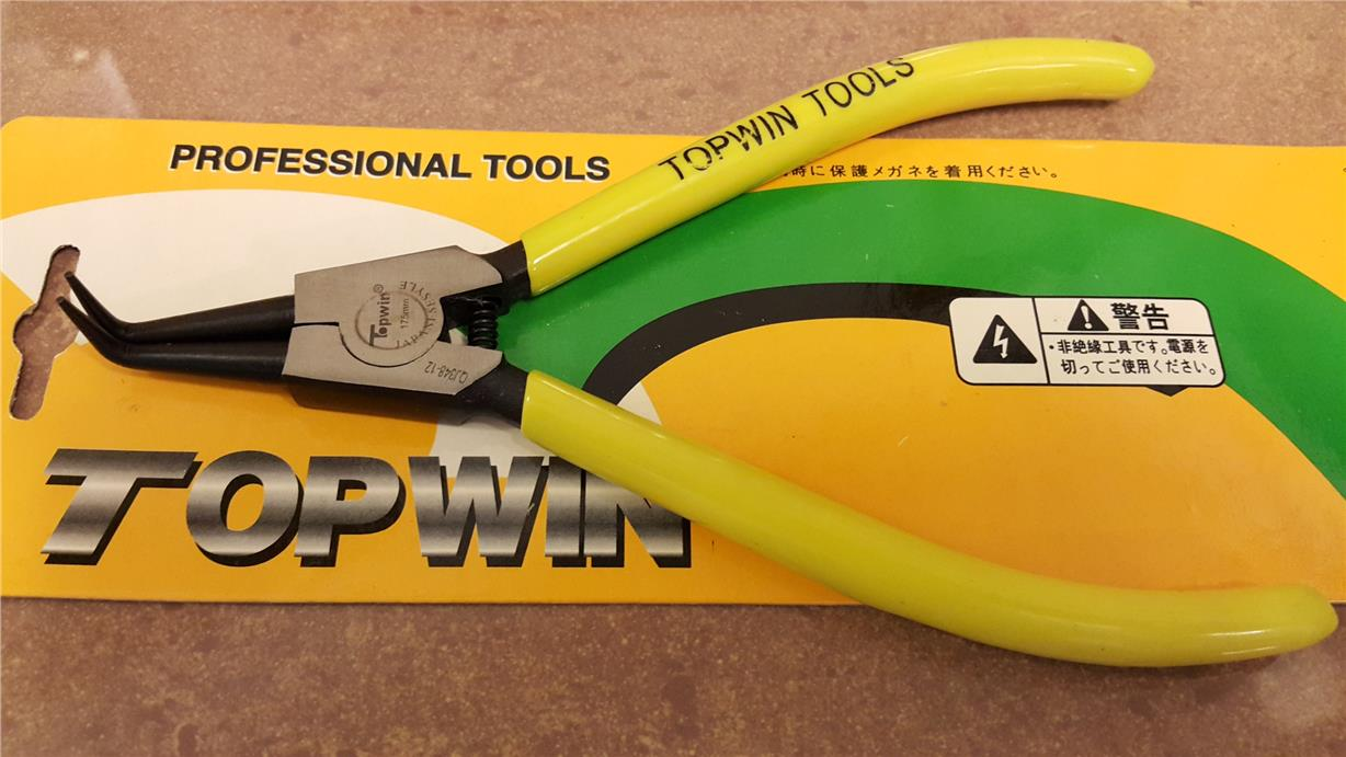 "7"" RETAINING RING PLIERS EXTERNAL(CURVE) ID221132"