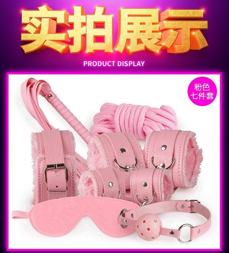 7pcs Bondage Kit BDSM SM Toys Set By Mizz Zee (Sex Play Role Play)