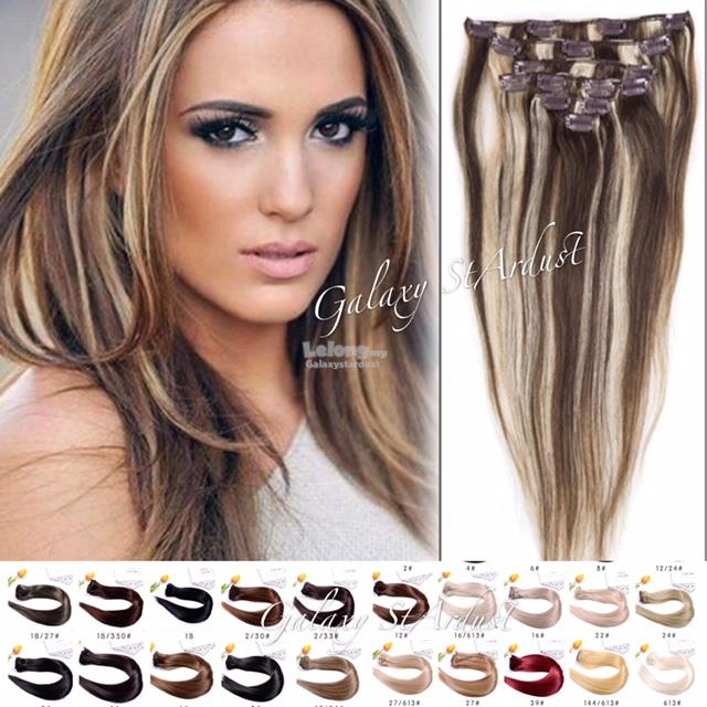 7pcsset Ombre Color Straight Silk End 11182018 1015 Pm