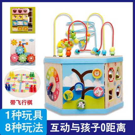 8 IN 1 Multifunction Wooden Cube