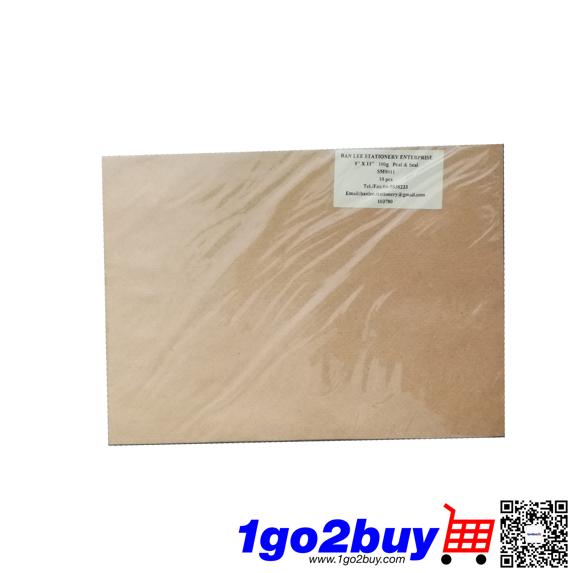 8 11 100g brown envelope peal s end 9 14 2019 3 05 pm
