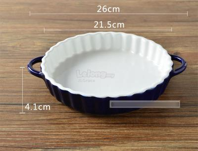 8 Inch European Ceramic Ruffled Pie P End 5 4 2020 4 57 Pm
