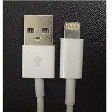 8 Pin lightning Cable for iPhone 5, 5s, iPad4, iPad mini, iPhone 6