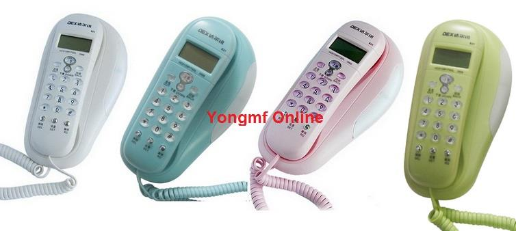 821 Caller ID Wall Small Telephone Landline Phone (HP-N-007)