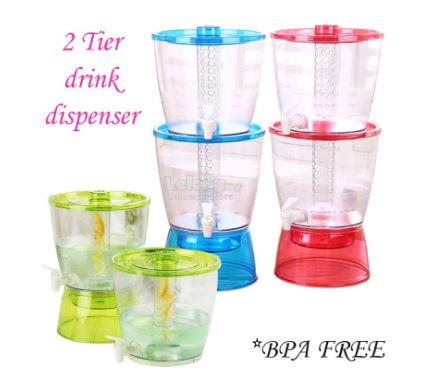 8309 Double Layer Water Drink Dispenser (13L) Random colour