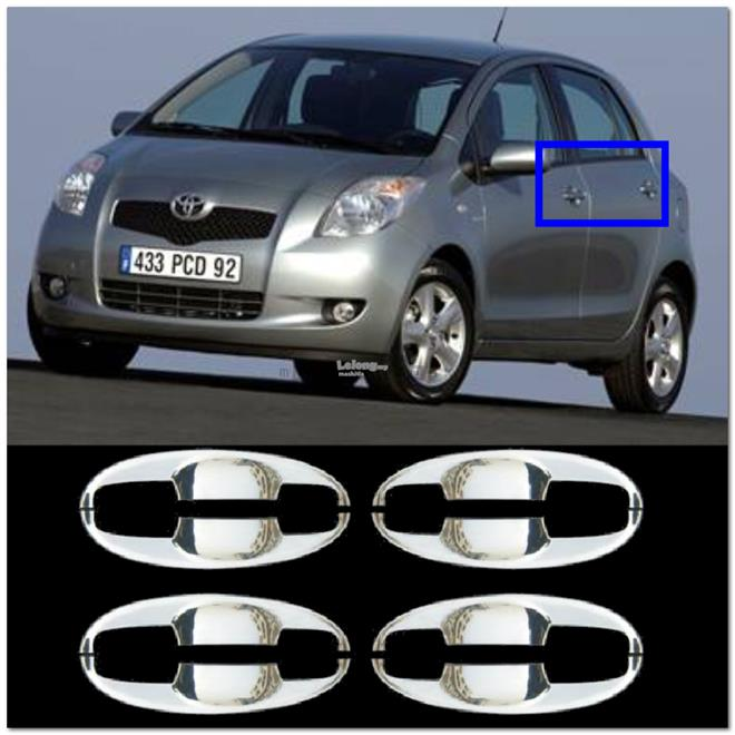 [8545] Toyota Yaris 05~08 Chrome Door Handle Shell Cover Trim Cup Bowl