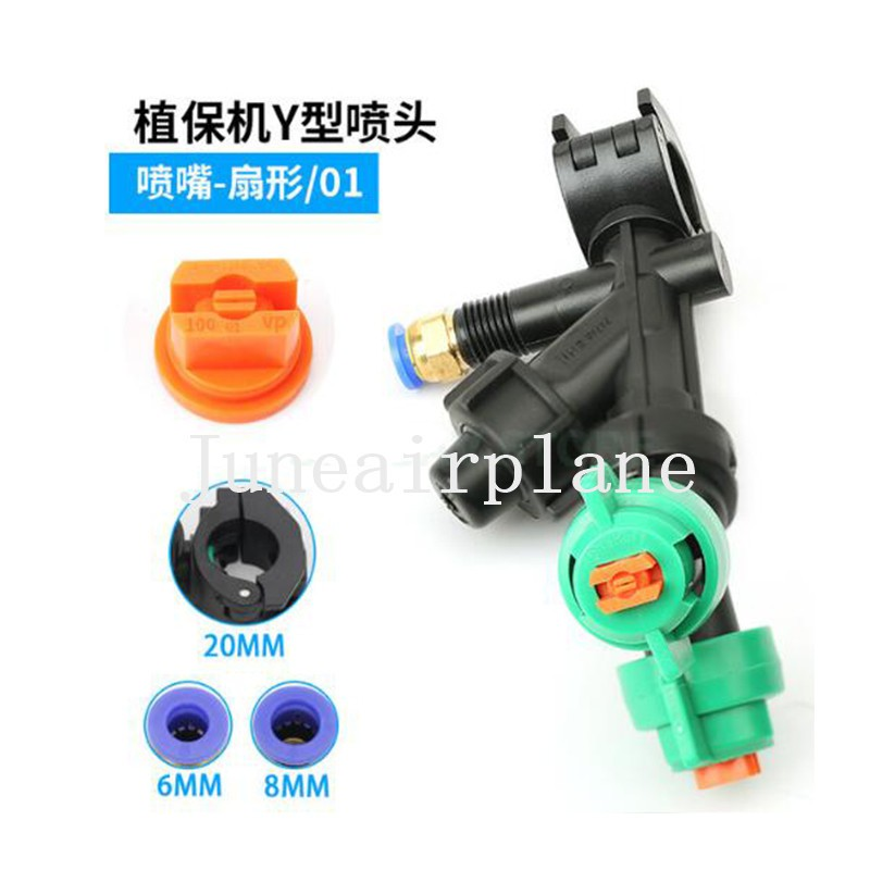 8mm Quick Release Connector Spraying Nozzle Fast  - [1PC ? ORANGE FAN]