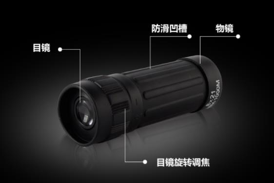 Small monocular telescope end pm