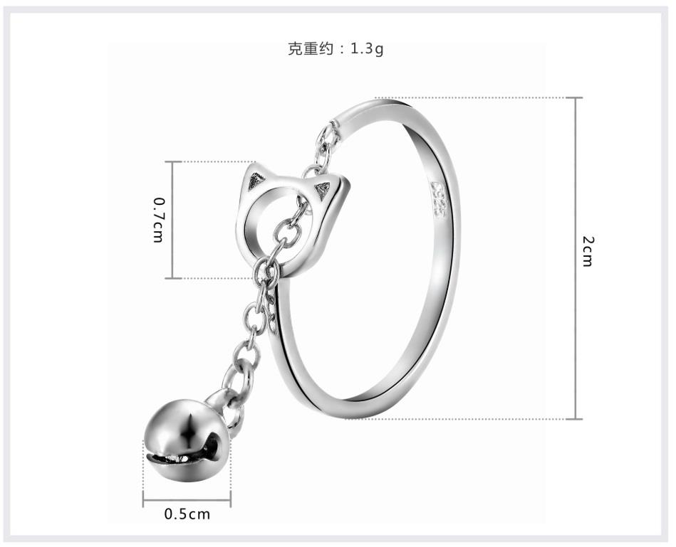 925 Silver Adjustable Cute Cat With Bell Deign Ring