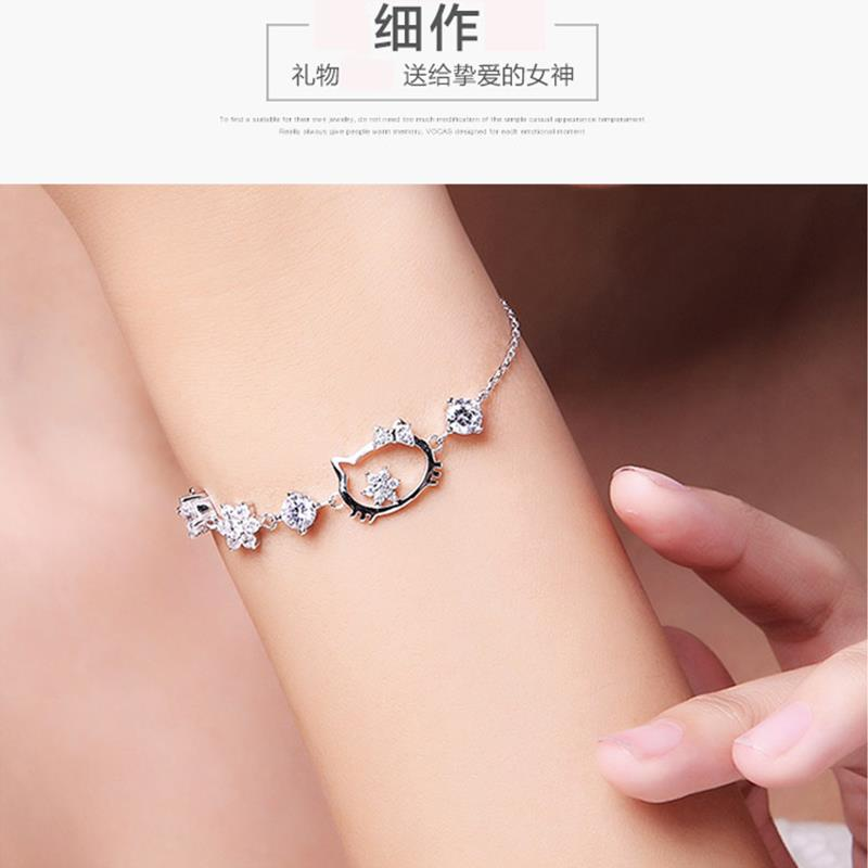valentine bracelet angeled mint shop be