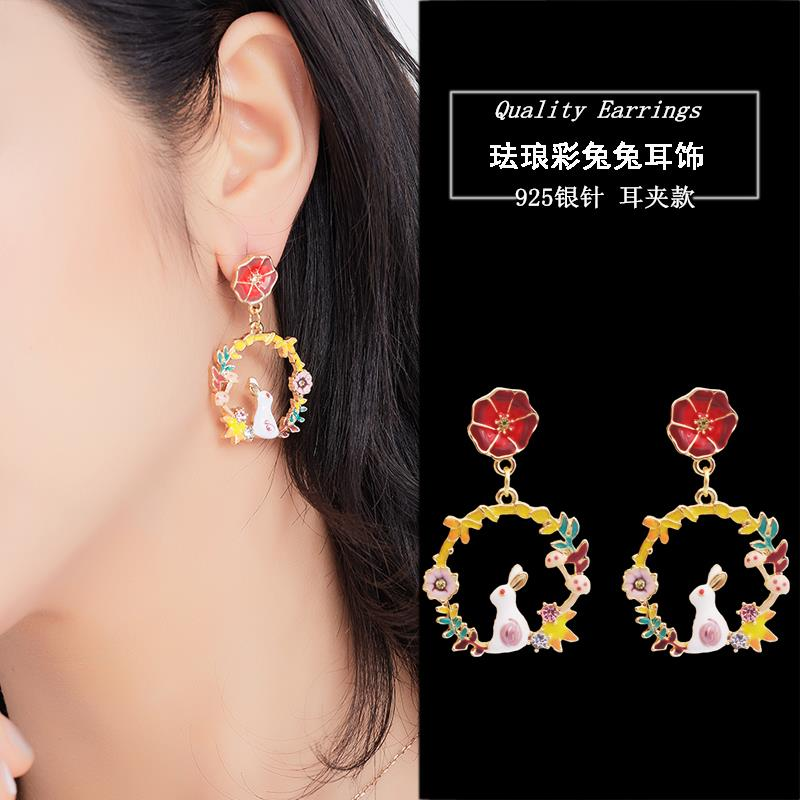 925 Silver Korea Cute Rabbit Wonderland Stud/Clip Earring