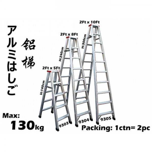 9304 2ft X 8ft Aluminium Step Ladder
