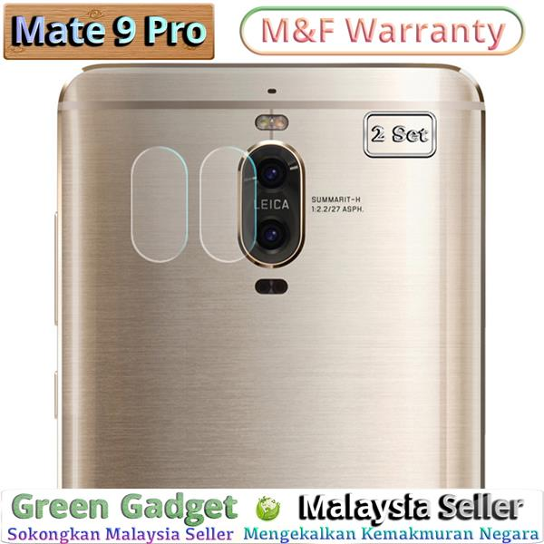 ⓶ⓢⓔⓣ Huawei Mate 9 Pro Camera Protector 2.5D F..