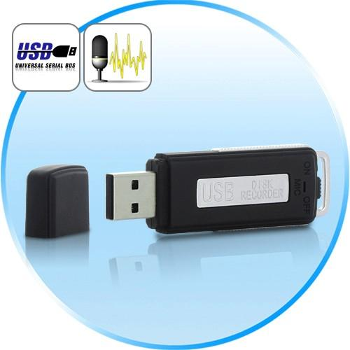 ★ 8GB USB Flash Drive Spy Audio Voice Recorder (PVR-04)