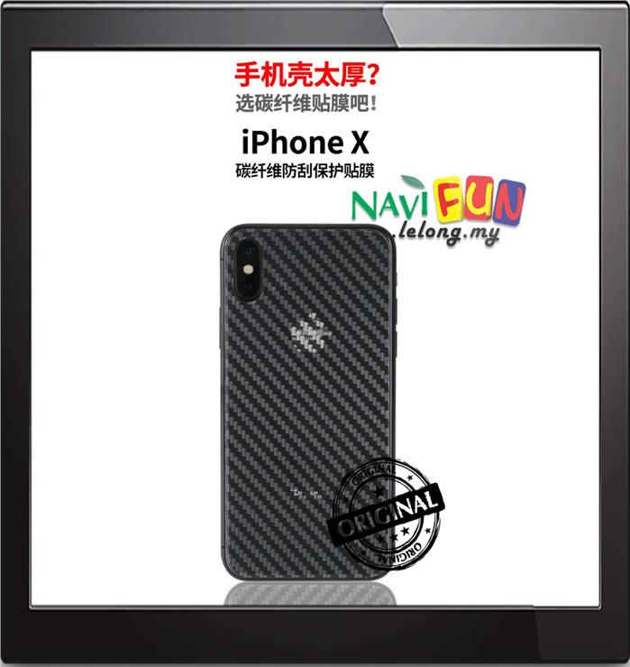 ★ Apple iPhone X Carbon Fiber Matte Transparent Back Film
