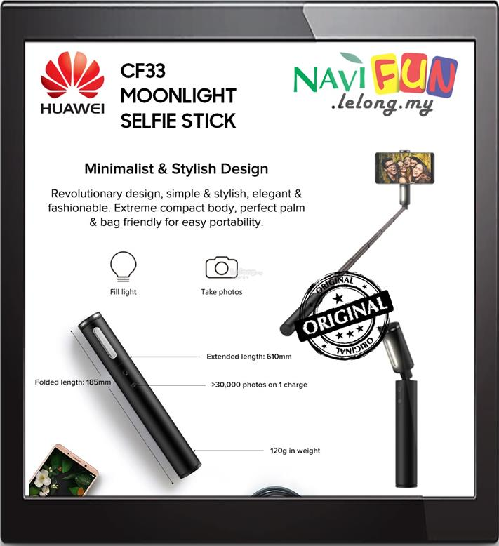 ★ HUAWEI CF33 MOONLIGHT SELFIE STICK (BLACK)