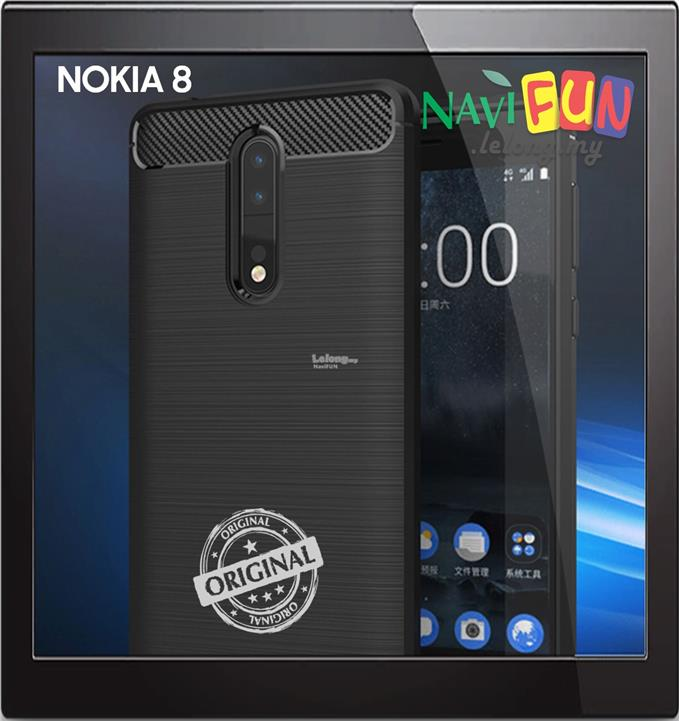new style a6c1c bf801 ★ NOKIA 8 (2017) Rugged Slim TPU Armor Case Carbon Fiber