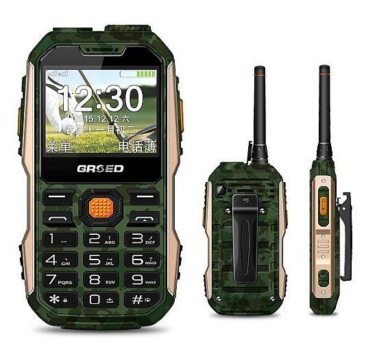 9733 Bank Rugged Phone With Walkie Talkie