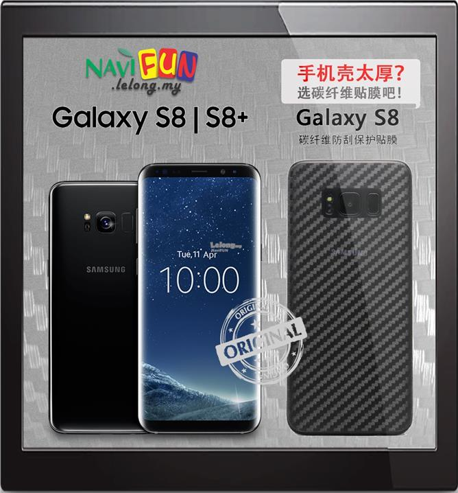 ★ SAMSUNG S8 S8+ Plus Premium Carbon Fiber Back Film