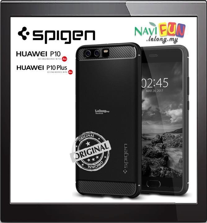 pretty nice ee143 b7768 ★ Spigen (ORI) Rugged Armor TPU case for Huawei P10 / P10 Plus