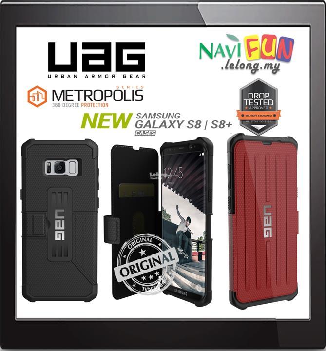 uk availability d8693 4df08 ★ Urban Armor Gear UAG Metropolis Folio Case Samusng S8 Plus