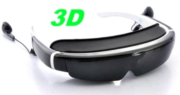 98 Inch 3D Virtual Screen Video Glasses 8GB (WSG-07B)!