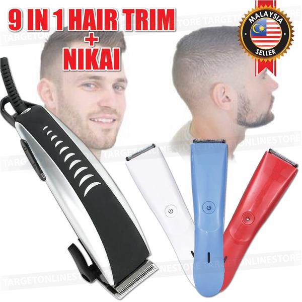 9IN1 Men Hair Shave Trimmer Clipper Rechargeable & Corded Care One Set