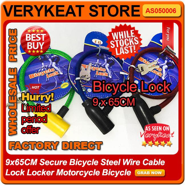 9x65CM Secure Bicycle Steel Wire Cable Lock Locker Motorcycle Bicycle