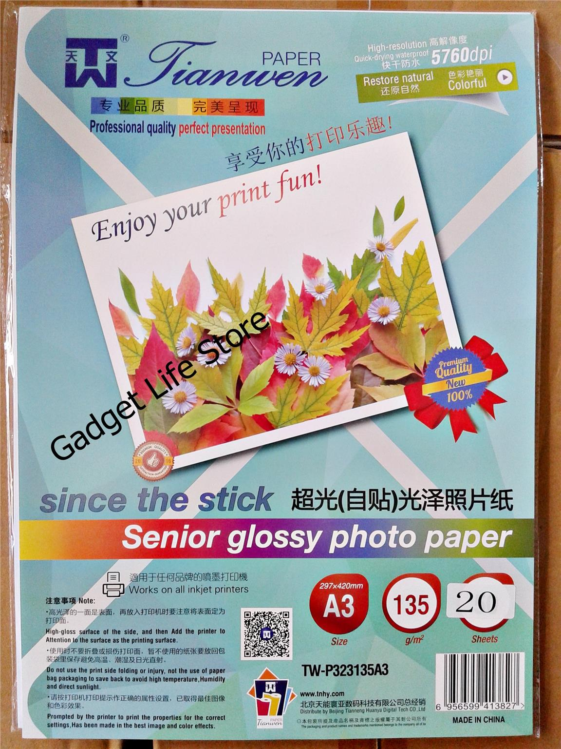 A3 135g Premium Quality Glossy Self-Adhesive (Sticker) Photo (20sheets