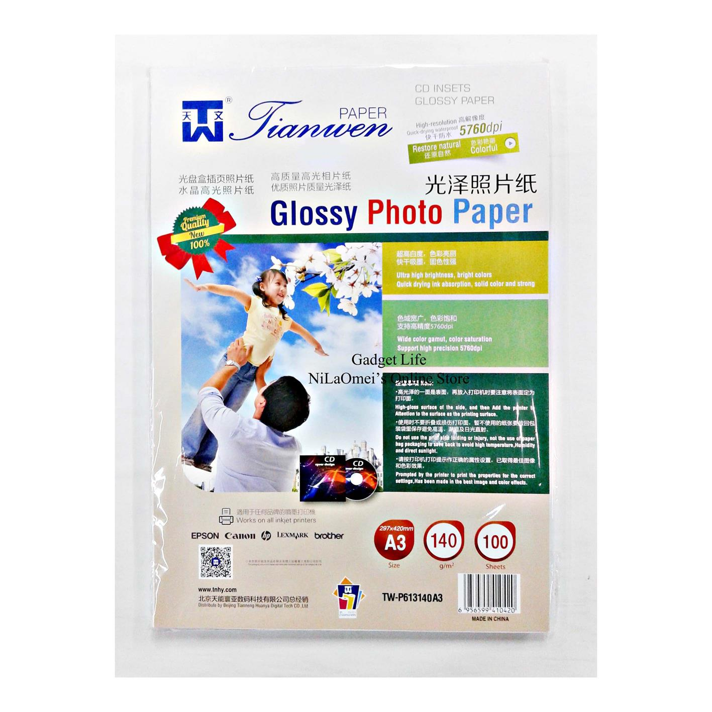 A3 140g (Single Side) Premium Quality Glossy Photo Paper (100sheets)
