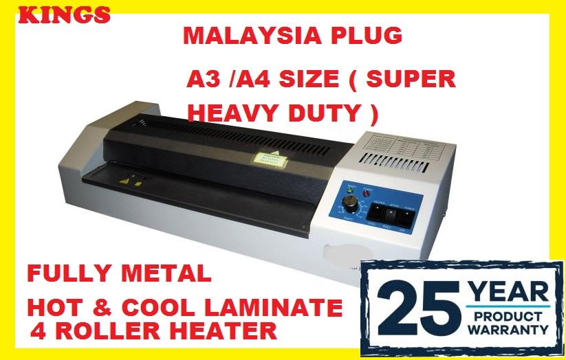A3 SUPER METAL LAMINATOR LAMINATE MACHINE ( FULLSET )