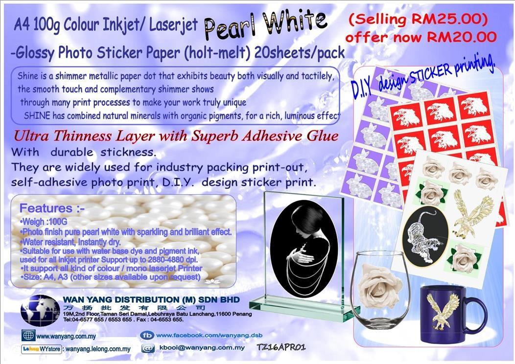 A4 100g Colour Inkjet/ Laserjet Pearl White Glossy Photo Sticker Paper