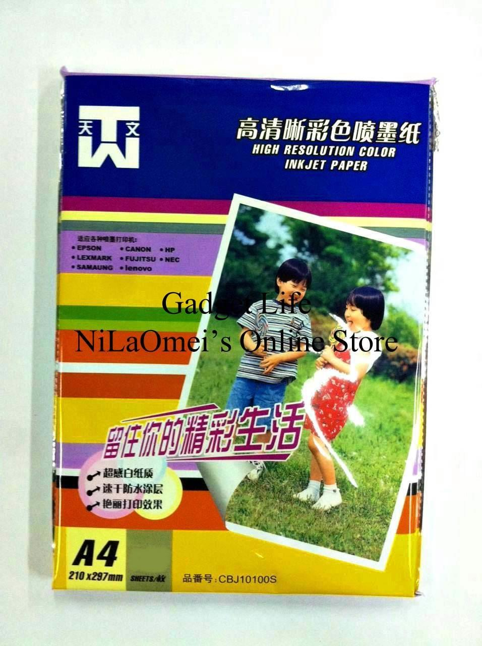 A4 130g Resolution Color Inkjet Self-Adhesive (Sticker) Paper (50sheet