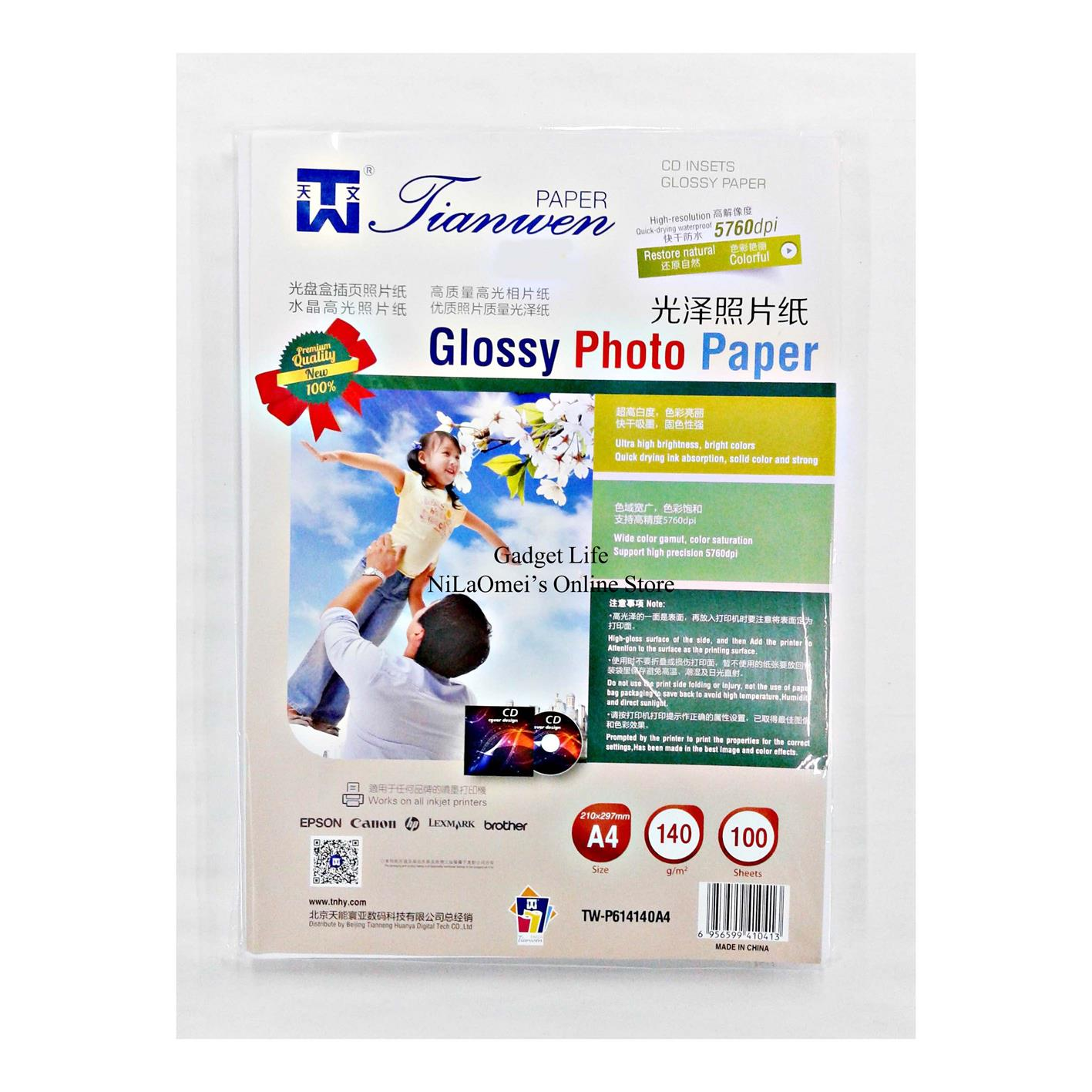 A4 140g (Single Side) Premium Quality Glossy Photo Paper (100sheets)