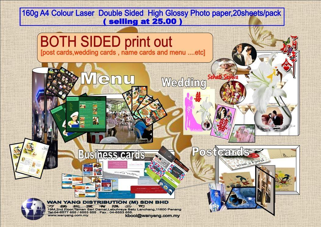 A4 160g Colour Laser Double Sided  High Glossy Photo paper