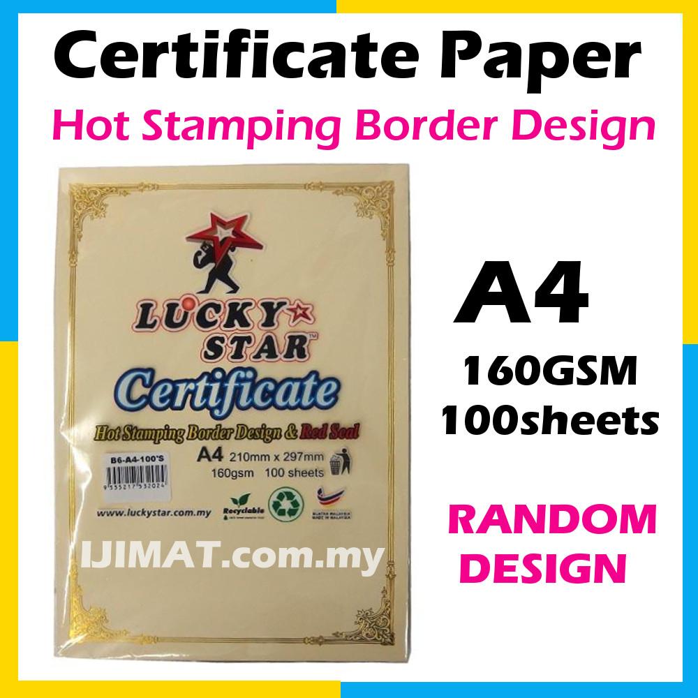 a4 certificate paper gold border ho end 3 30 2021 12 00 am