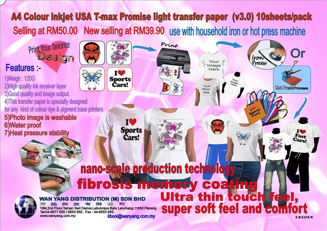 A4 Colour inkjet USA T max  light transfer paper (v3.0)10sheet/pk