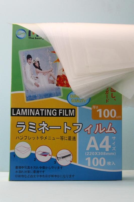 A4 Laminating Film Laminate Film 100 Sheets