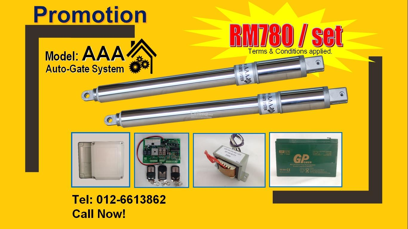 AAA Autogate - Arm Type Automatic Gate System Auto (OAE Compatible)