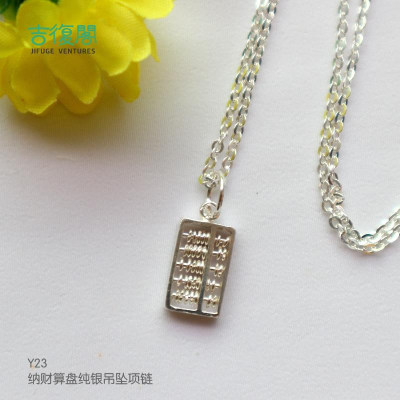 Abacus S925 Silver Pendant Necklace