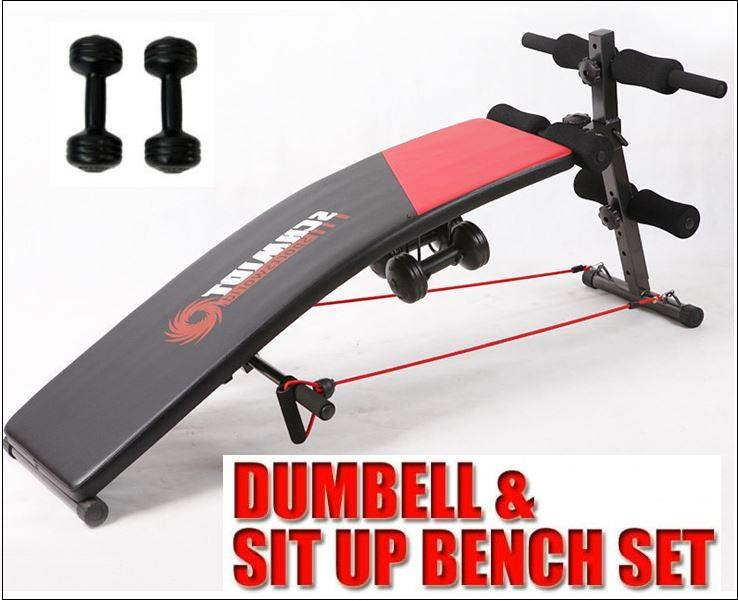 Abs Bench Workout Part - 47: Abdominal Curved Decline Sit Up Bench Fitness Exercise Gym Dumbbell