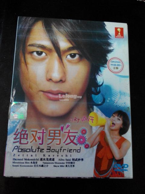 ABSOLUTE BOYFRIEND (ZETTAI  KARESHI) 3-DVD BOXSET