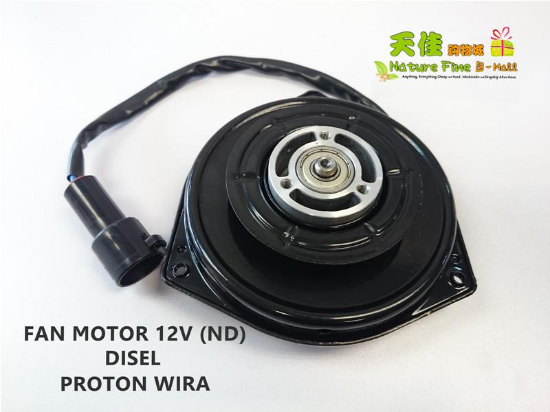 AC Fan Motor 12V(Diesel)/Patco For Proton Wira