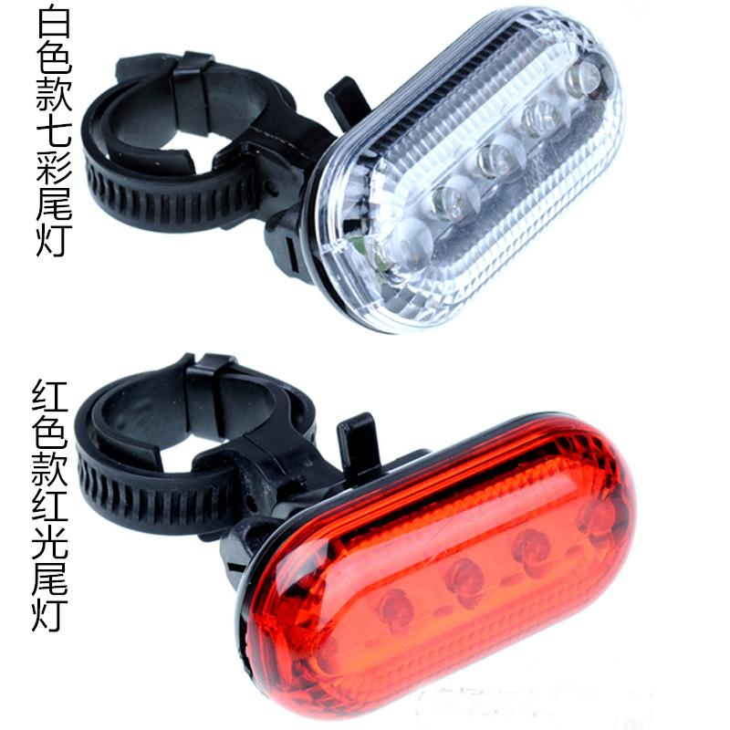 ACACIA Bicycle Tail Light Rear Lamp Accessory Road &Mountain BIKE