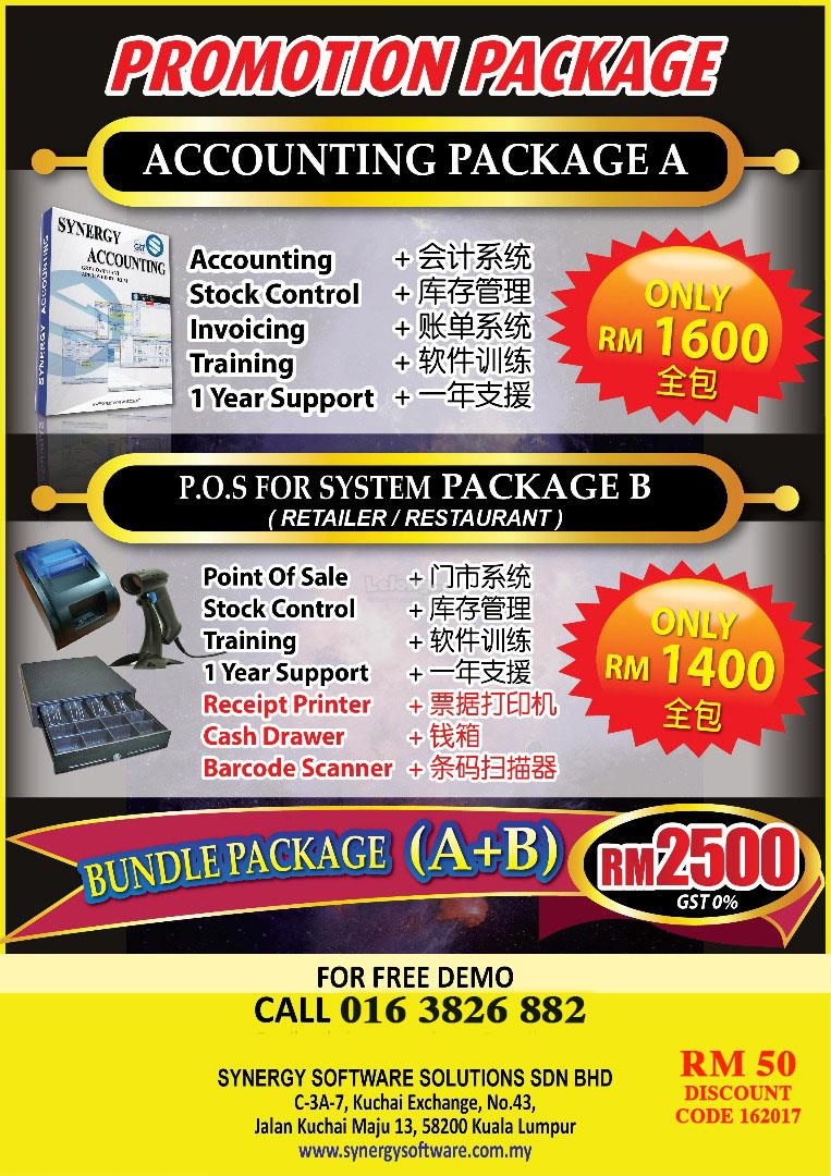 Accounting Software + Stock+Billing RM 50 Voucher