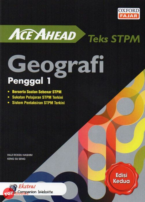 mathematics coursework stpm 2015 Mathematics (t) p1: a p2: a all of our subjects have coursework and term 2 is by far the worst because you have to my stpm 2015 results compilation: pengajian am.