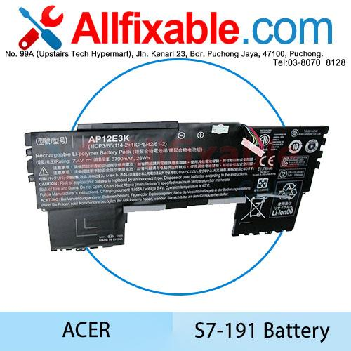 Acer Aspire S7-191 Series Battery