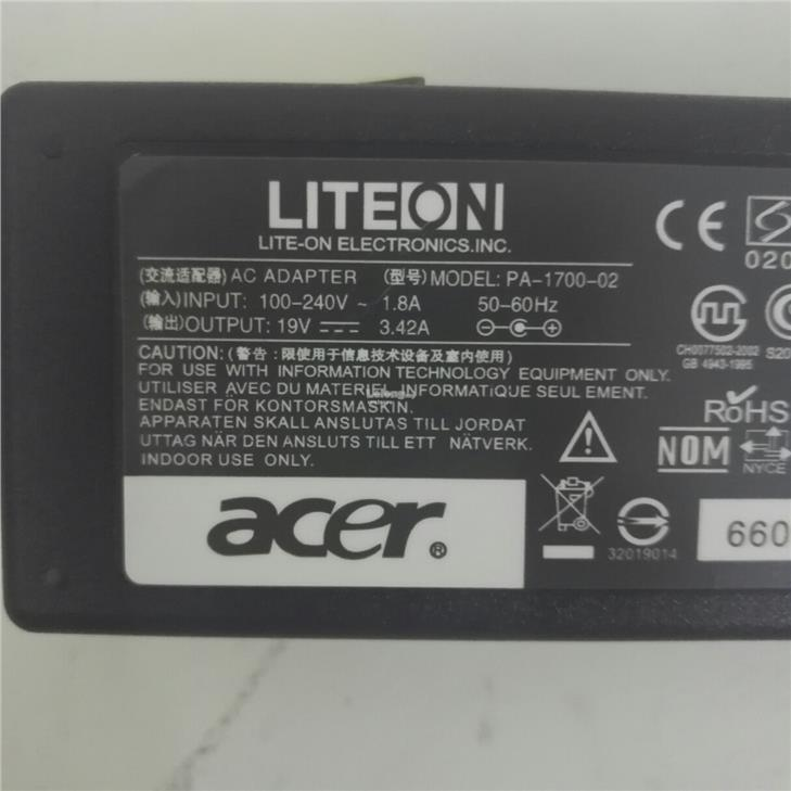 (New) Acer laptop Adapter 19v 3.42a (free power cable)
