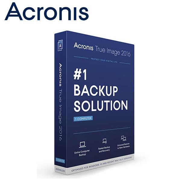 acronis backup schemes